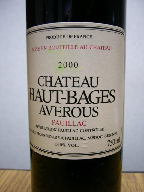 ボルドー・ポイヤックの赤ワイン