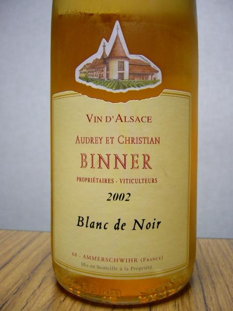 アルザス産のの黒ブドウから作った白ワイン